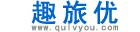 趣旅优-旅游业态新媒体 www.qulvyou.com